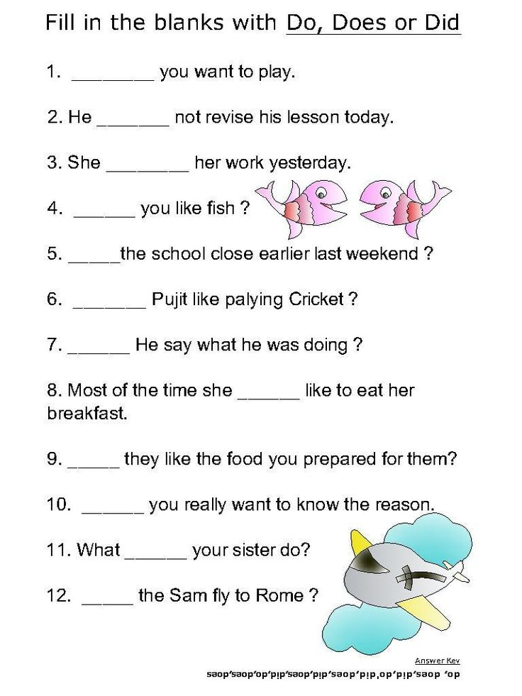 Helping verb worksheets for Do, Does, Did | 1st Grade ...