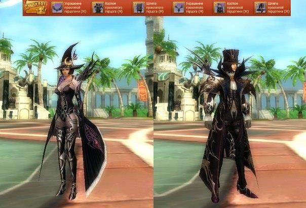 Silkroad костюм дьявола цена