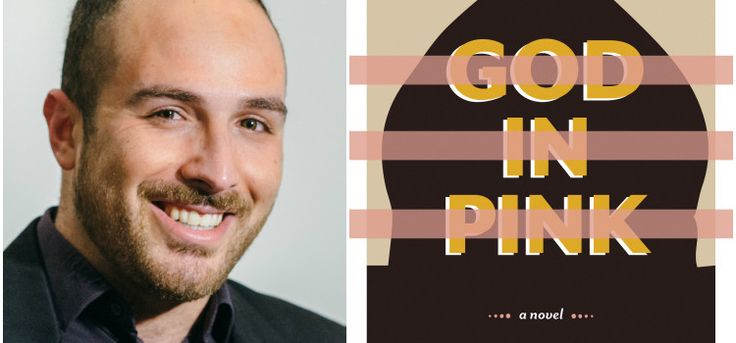 Hasan Namir on 'God In Pink,' His Gay Muslim Novel Set In Iraq