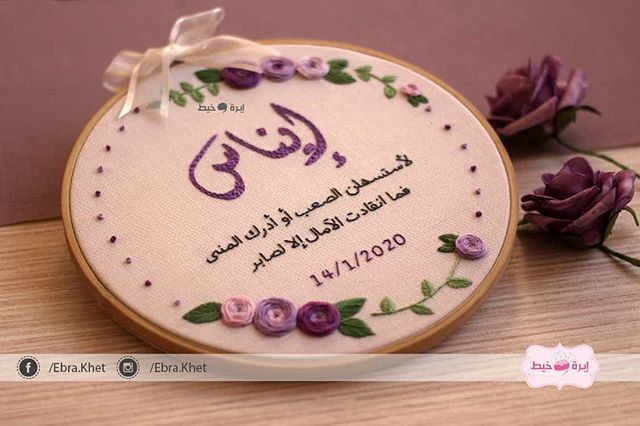 Pin By Hanin On Decorative Plates In 2021 Decorative Plates Plates Tableware
