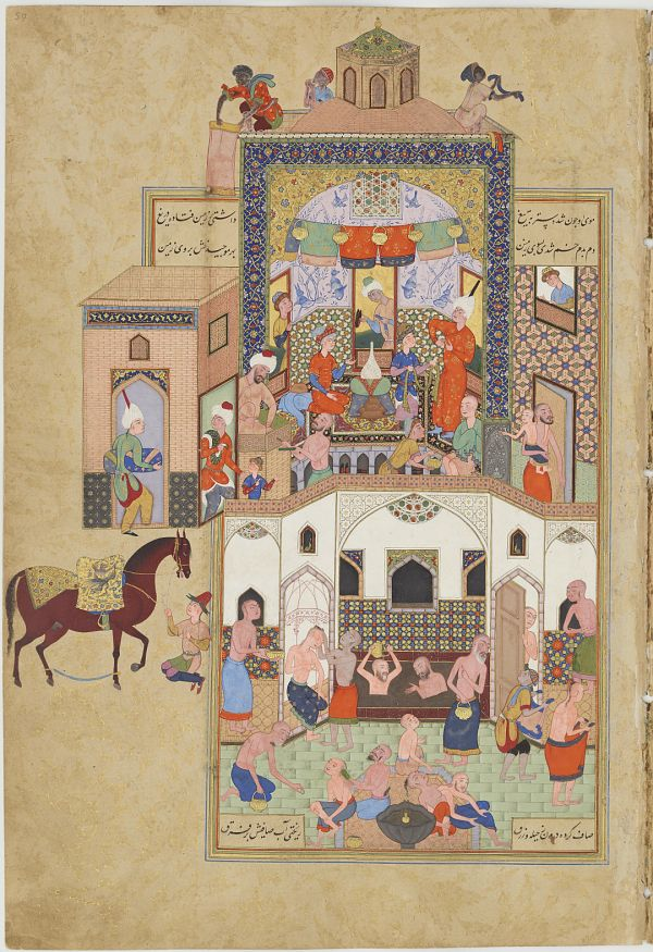 Folio from the Silsilat al-dhahab (Chain of gold) in the Haft awrang (Seven thrones) by Jami (d. 1492); recto: The dervish picks up his beloved's hair from the hammam floor; verso: text  TYPE Manuscript folio MAKER(S) Author: Jami (died 1492) HISTORICAL PERIOD(S) Safavid period, 1556-1565 MEDIUM Opaque watercolor, ink and gold on paper DIMENSION(S) H x W: 34.2 x 23.2 cm (13 7/16 x 9 1/8 in) GEOGRAPHY Iran