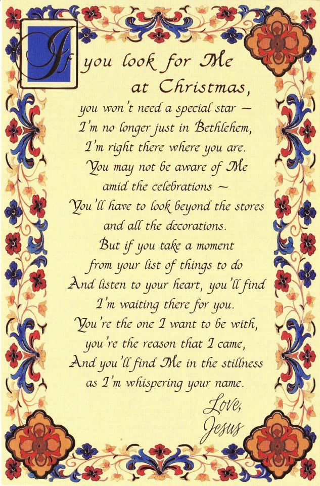 I'm in love with this poem!!!!!! Best Christmas poem ever! Awesome for kids too!!!!!!