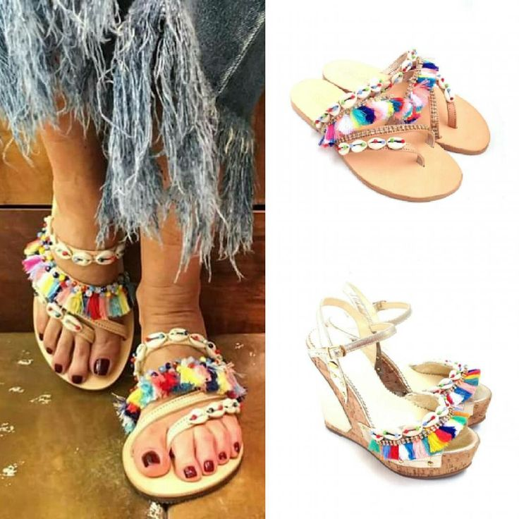 Think of the treasures that you can find on each island you visit.... Sea, sun, sand, shells, good times, fun....lots of memmories to remember! Have a touch of them with Treasure Island Model! Choose the style you like more - sandal / wedge / with or without sparkling strass!!  Available now! #bonbonsandals #treasureislands #realshells #ponpons #multicolor #wedge #sandal #chooseyourstyle #summer2016 #newcollection