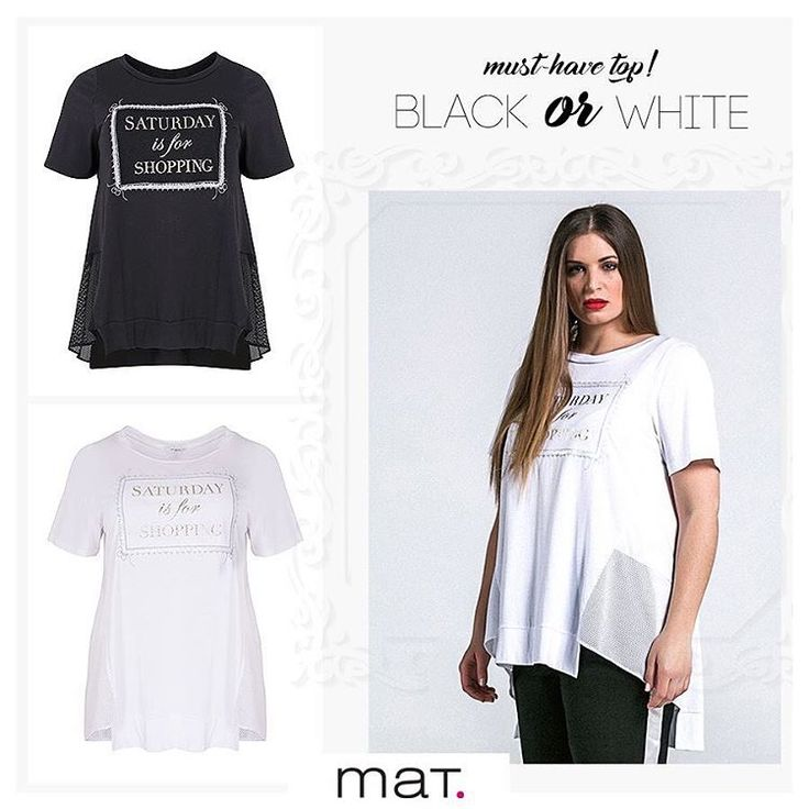 A fact: Saturday is for shopping! Το κλασικό t-shirt σε άσπρο ή μαύρο απογειώνεται με το ασύμμετρο κόψιμο & τη metallic στάμπα & γίνεται το απόλυτο casual must-have!  Ανακάλυψε το! code: 671.1327 #matfashion #saturdayisforshopping #realsize #psblogger #ootd