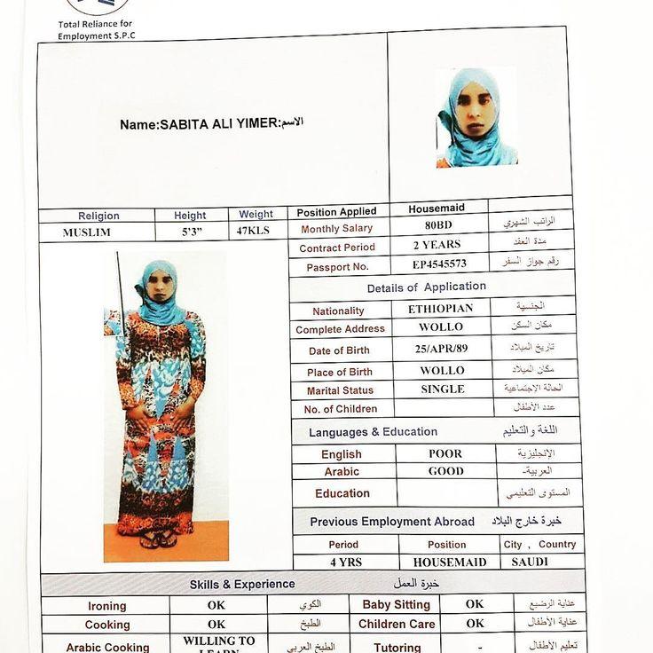 #manpower #employment #domestic_worker #housemaid #nanny #ethiopian #muharraq #arad #hidd #amwaj #ايدي_عاملة #توظيف #عمالة_منزلية #خدم #مربية_اطفال #اثيوبيا #المحرق #عراد #الحد #امواج