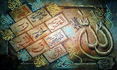 islamic wallpaper web: Islamic Wallpapers Hd