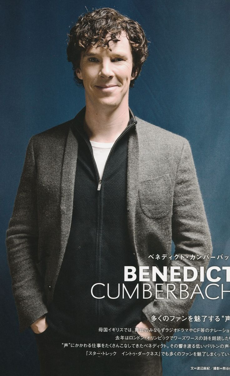 benedict men The harris–benedict equation (also called the harris-benedict principle)  the 95% confidence range for men is ±2130 kcal/day, and ±2010 kcal/day for women.