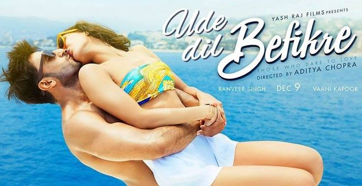 Befikre movie Title song Ude Dil Befikre HD video and lyrics