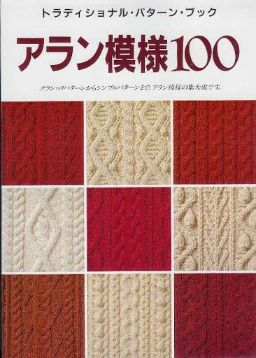 Knit patterns - Barbara H. - Álbumes web de Picasa libro completo de puntadas de 2 agujas