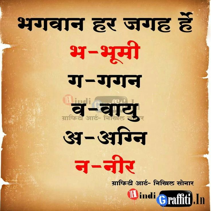 God Buddha Quotes In Hindi: 135 Best Images About GOD On Pinterest