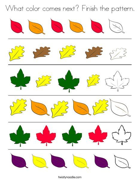 What color comes next? Finish the leaf pattern - Worksheet from TwistyNoodle.com