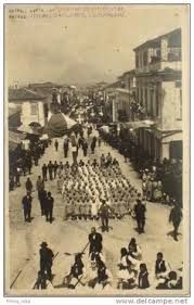 old images of Kifissia 1920 - Google Search