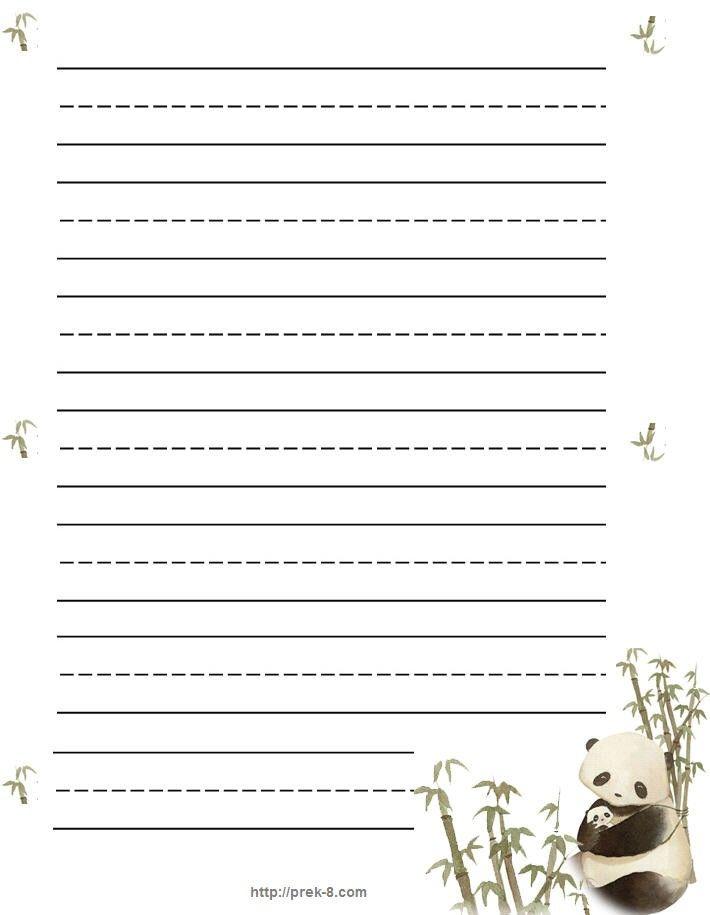 002 Panda Writing Paper With Lines Free Printable Writing