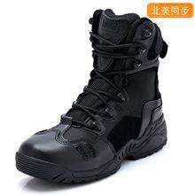 Высокое качество военная отдых на природе тактические ботинки дышащие высокого верха скальные туфли на открытом воздухе охота пешие прогулки горные ботинки(China (Mainland))