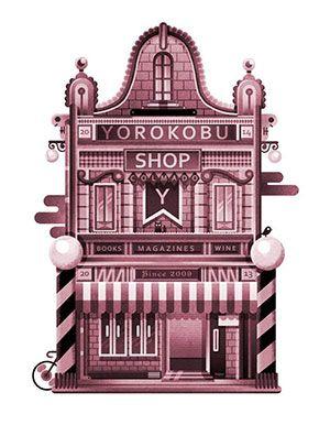 Talleres para resucitar la creatividad: tipografía modular y cómo convertir ideas en productos - Yorokobu