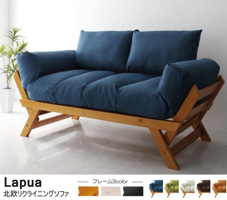 北欧生まれのデザイナーズソファ。ナチュラルな天然木フレームのリクライニングソファです。2.5人掛けサイズ。フレームの色は、お部屋の雰囲気から選べる3色をご用意。リクライニングする肘掛をフラットにしてベッドとしても使用可能です。 翌日発送。 送料無料でお届けします。