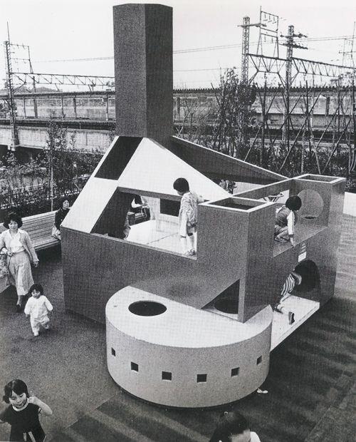 Japonia, lata 70-te