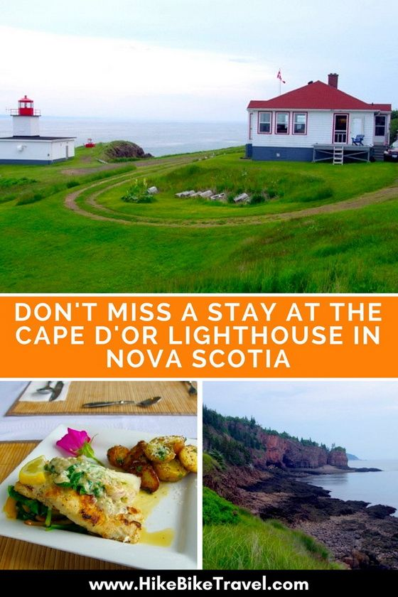 Don't Miss a Stay at the Cape D'Or Lighthouse in Nova Scotia - great food, simple accommodation, incredible scenery