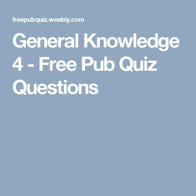 pub quiz questions Fed up with compiling a new quiz every week for your pub or office bored with coming across the same old questions sick of getting to quiz night and still not have.