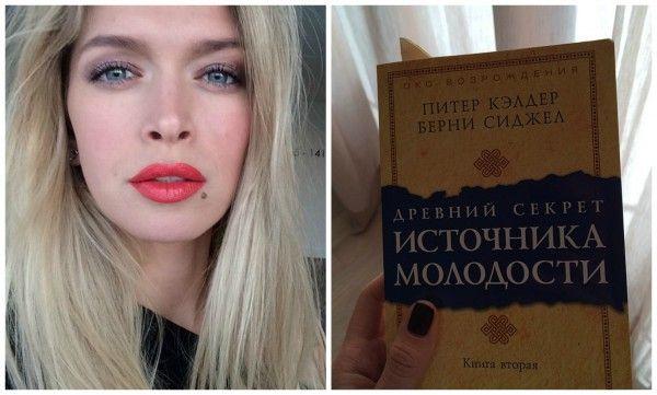 Вера Брежнева делится c поклонниками своими любимыми книгами в Instagram
