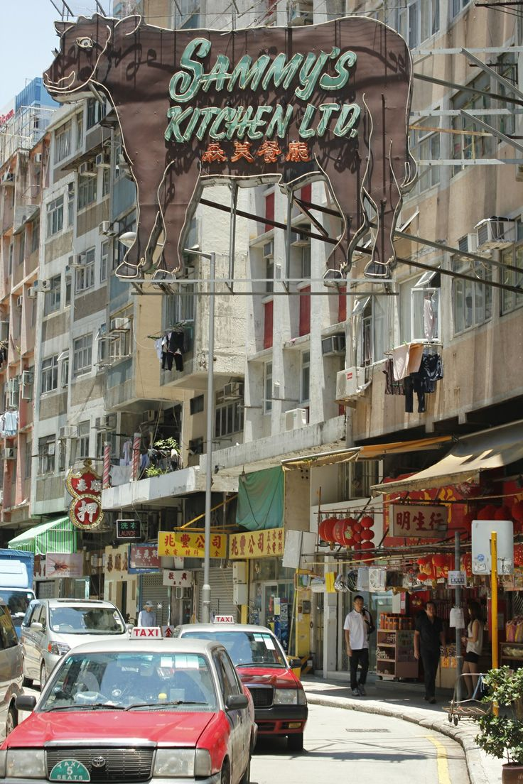230 Best Images About China Hong Kong On Pinterest Temples Kowloon Walled City And Parks