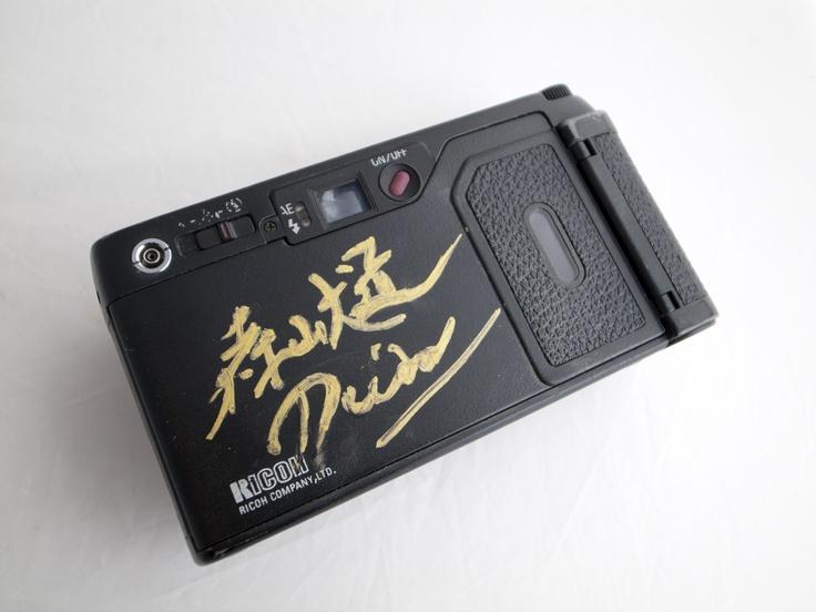 Ricoh GR 21 : Mr. Daido Moriyama 's version