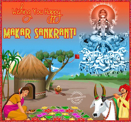 Happy Makar Sankranti Messages 2017, SMS, Quotes, Shayari in Hindi English : Dear friends here we provide you latest collection of Happy Ma...