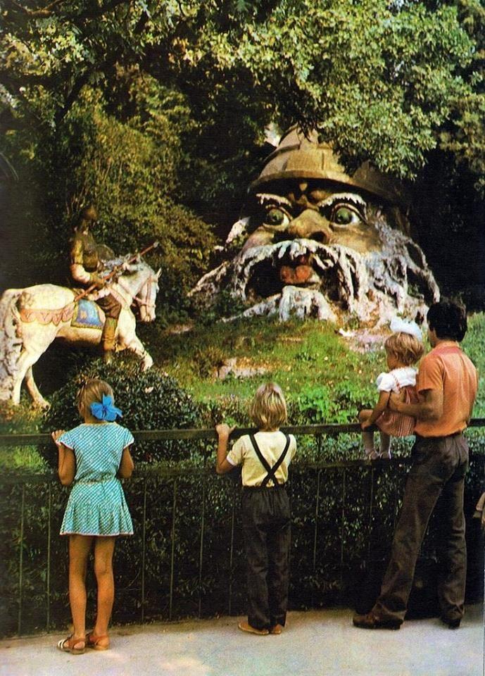 Симферополь, 1985 г.