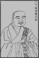 """""""If you want the truth to stand clear before you, never be for or against, the struggle between for and against is the mind's worst disease."""" - Zen master Seng-ts'an"""