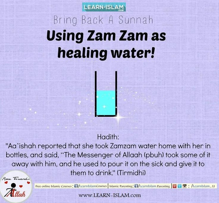 "The Prophet (peace and blessings of Allaah be upon him) said: ""The best water on the face of the earth is the water of Zamzam; it is a kind of food and a healing from sickness."" (Saheeh al-Jaami', 3302).  #Islam #Quran #Sunnah #Hadeeth #Hadith #Muslim #Aqeedah #Ummah #Muslimah #Hijad #Beard #Niqab #Niqabi #Niqabis #Deen #Dawah #Tawheed #LearnIslam #ForgottenSunnah #ReviveaSunnah #Salah #Zamzam #Healing #Pure #Dua #Health"