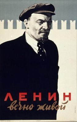Michail Abramovic Gordon, Lenin lebt ewig, 1957