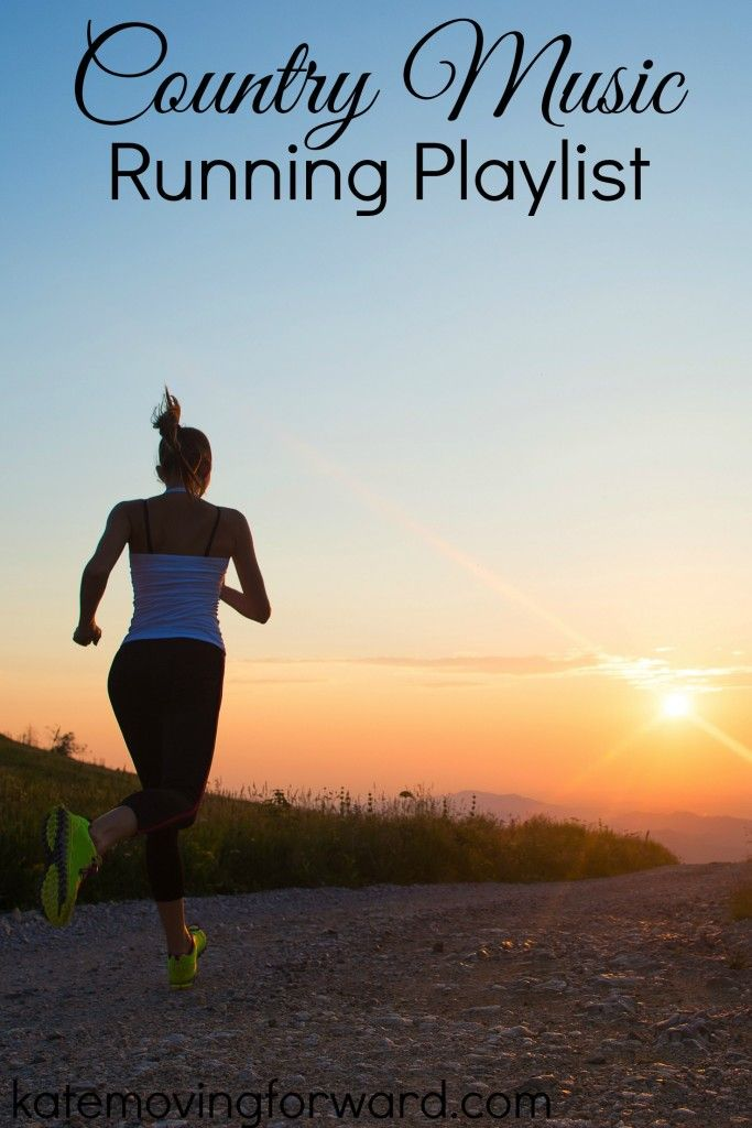 Great country music songs to run or really do any cardio workout! Good mix of newer songs and older classics--all upbeat!