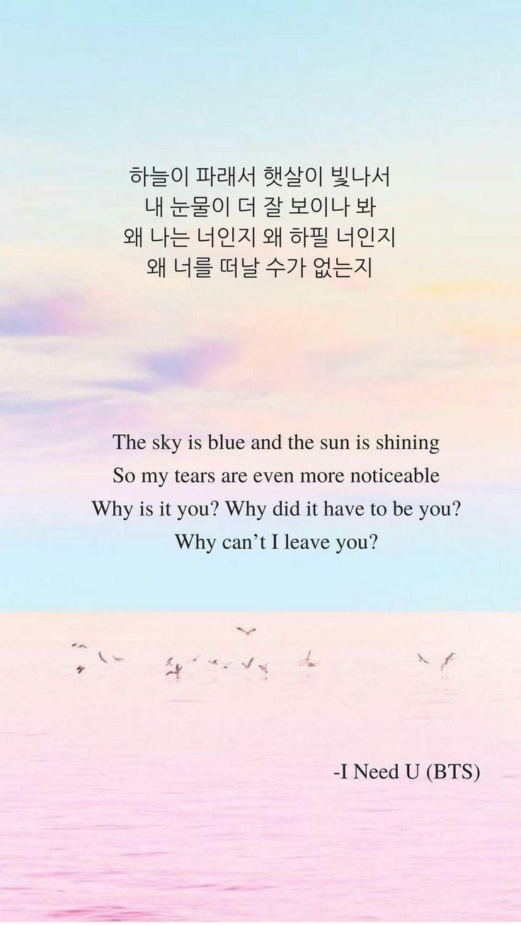 Pin By Taekook On Bts Bts Lyrics Quotes Bts Song Lyrics Bts