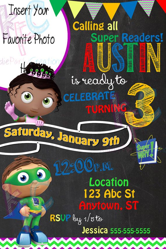 Super Why 4x6 Birthday Party Chalkboard by KiddiePartyCreations