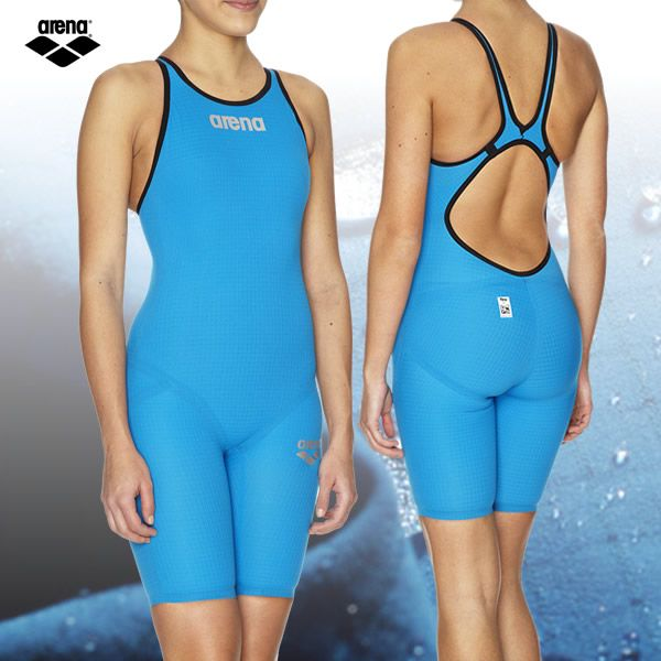Arena Powerskin Carbon Pro badpak dames nu online. Gratis verzending binnen Nederland #sport #zwemmen