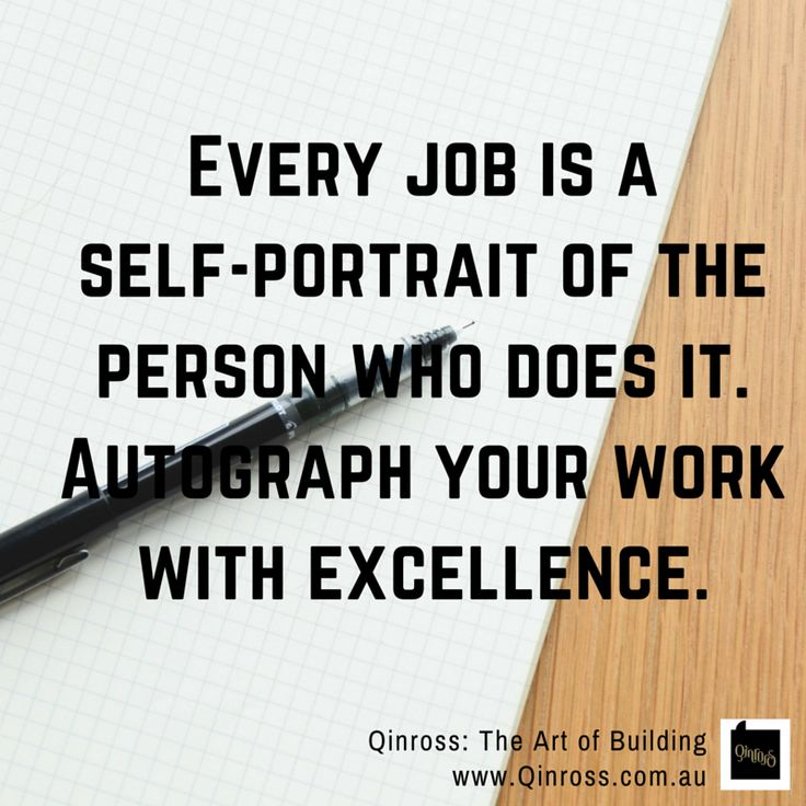 Work hard and be proud of your achievements!  ‪#‎workhard‬ ‪#‎excellence‬ ‪#‎hardwork‬ ‪#‎inspiration‬ ‪#‎dailyinspiration‬