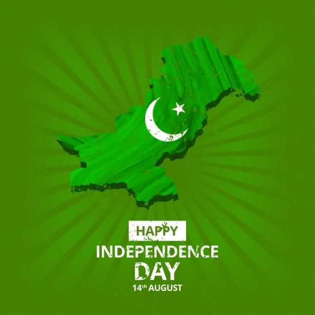 Pakistan Independence Day Card Card Icons Day Icons Pakistan Map Png And Vector With Transparent Background For Free Download Independence Day Card Pakistan Independence Day Pakistan Independence