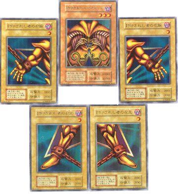 Juego Yu-Gi-Oh! Te lo muestro y te enseño a jugar [Megapost - Taringa!
