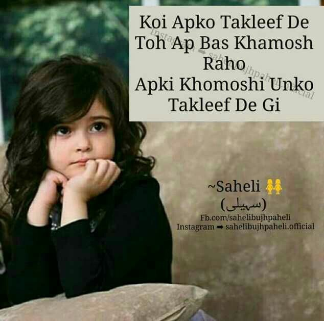 150 Feeling Sad Quotes And Status: 1803 Best Heer Shayari Images On Pinterest