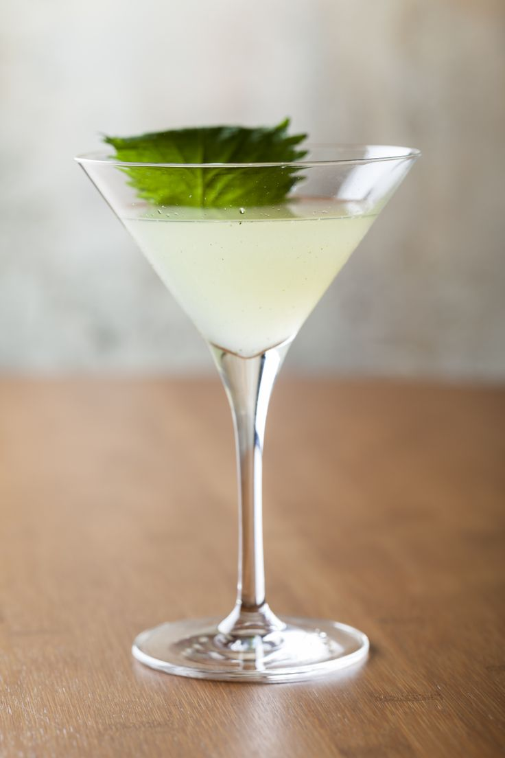 Flying Shiso Martini  #oldcompton #soho #cocktails #london  www.houseofho.co.uk
