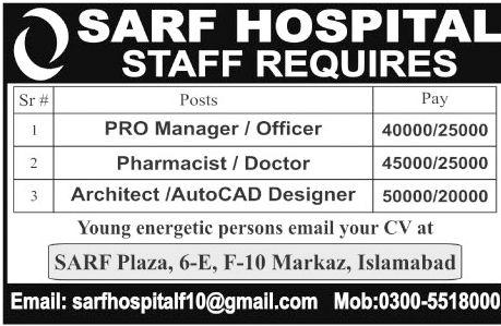 SARF Hospital Jobs 2017 In Islamabad For Manager And Doctors http://www.jobsfanda.com/sarf-hospital-jobs-2017-in-islamabad-for-manager-and-doctors/