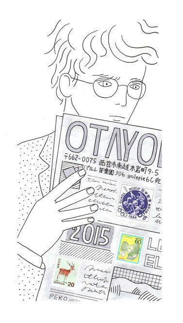 Illustration - イラストレーター 朝野ペコ