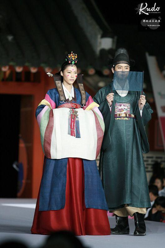 전통한복과 혼례복