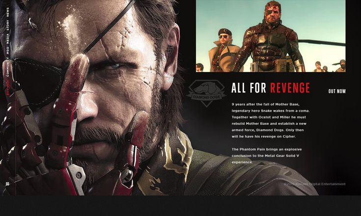 MGSV: The Phantom Pain _ Official website on Behance