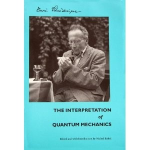 essay on interpreting stories