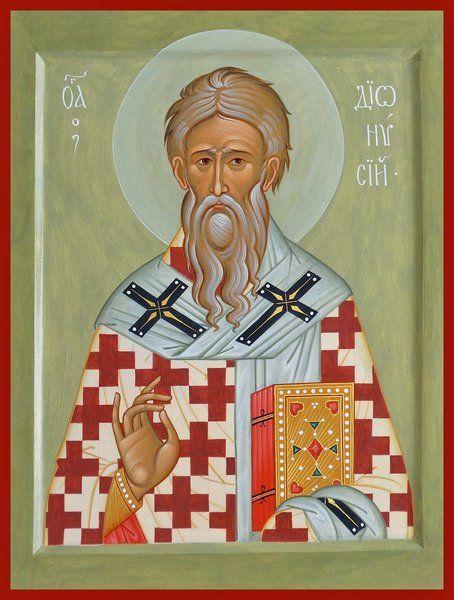 St. Dyonisius the Aeropagate Orthodox icon