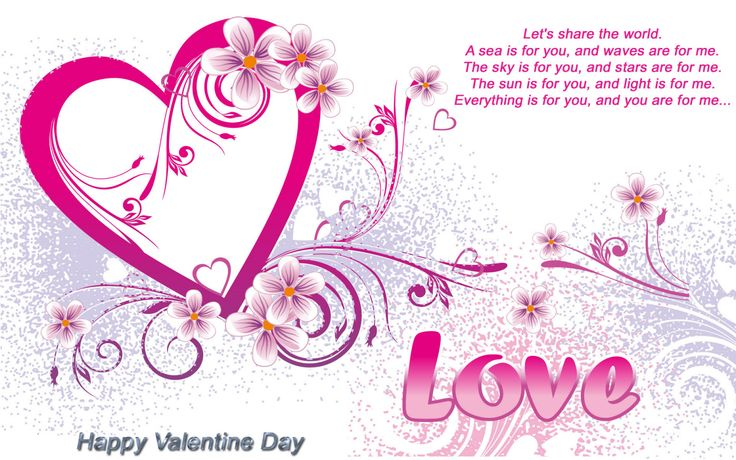 Valentine's Day Cards for Friends | valentines day greeting cards for Her/Girl Friend Pictures and Photos