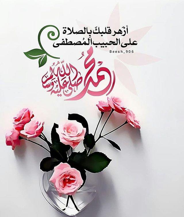 1000 Kw كن سببا في تذكير الكثيرين بذكر الله Doaamuslim Doaamuslim دعاء المسلم