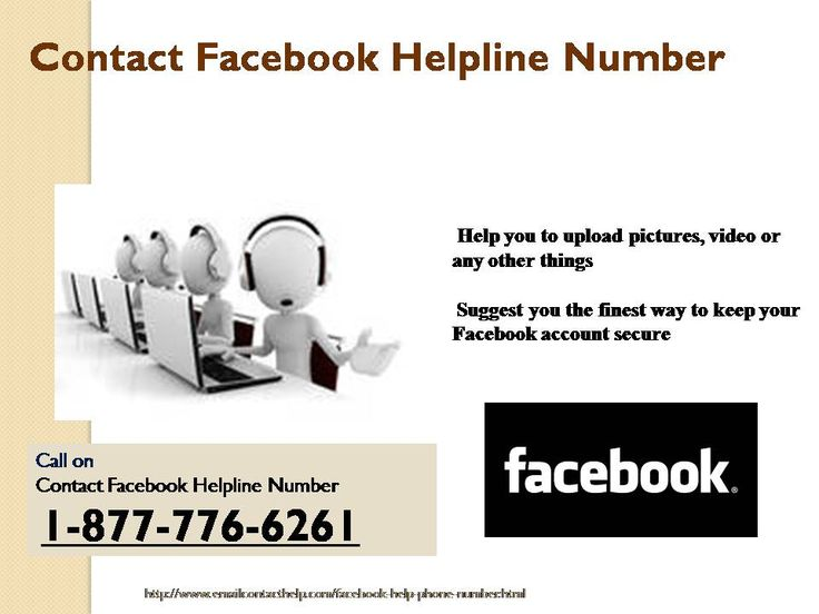 Without any delay #Facebook #Help #Number @ 1-877-776-6261 For USA