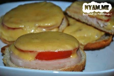 бутерброды с ветчиной и сыром
